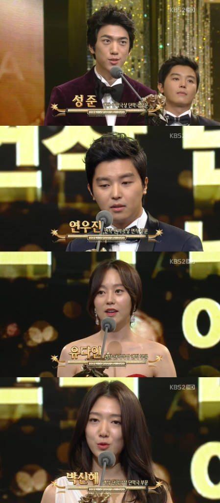 [KBS 연기대상] 연우진 성준 유다인 박신혜 연작 단막극상 수상