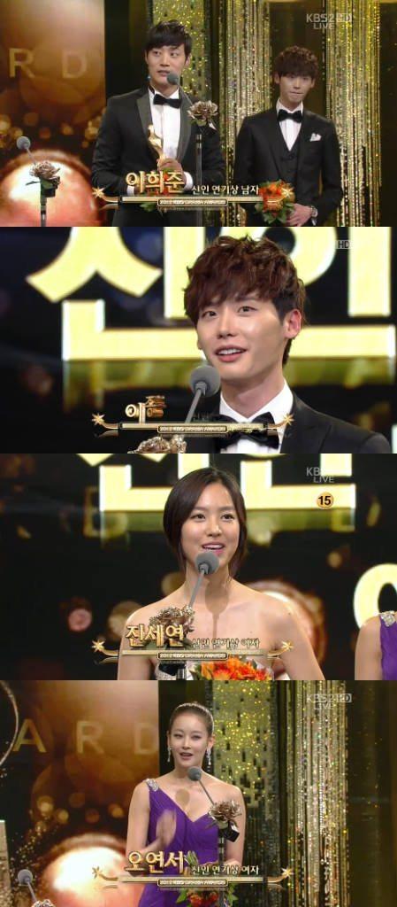 [KBS 연기대상] 이희준 이종석 진세연 오연서, 신인상 수상