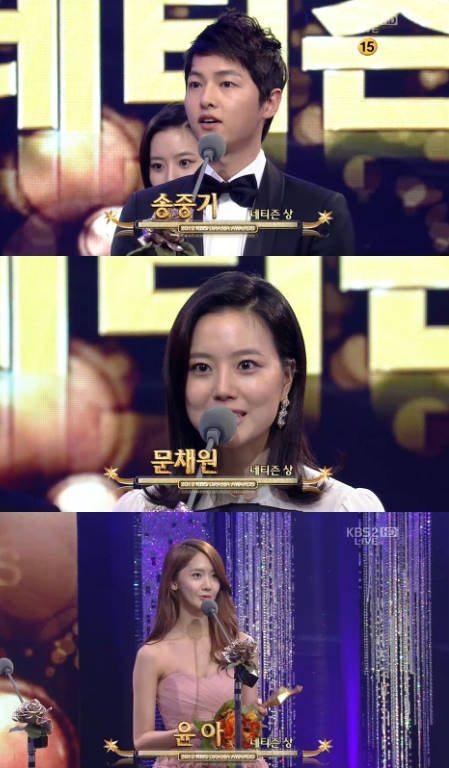[KBS 연기대상] 송중기 문채원 윤아, 네티즌상 수상
