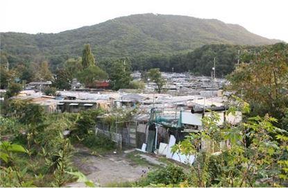 ▲ 서울 강남의 대표적 무허가판자촌인 '구룡마을'의 모습(자료사진)