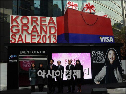 [포토]2013 코리아 그랜드세일 개막 행서