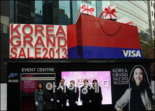 [포토]2013 코리아 그랜드 세일 개막