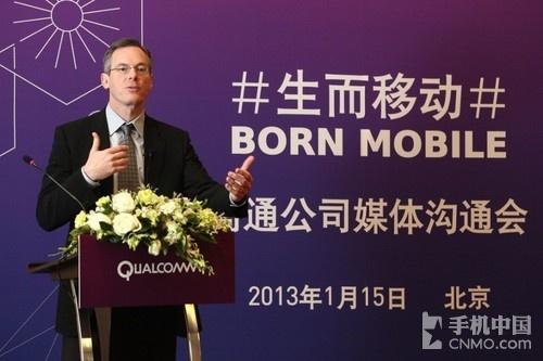 """퀄컴 CEO """"머리 8개 '삼성 엑시노스'는 광고용"""" 직격탄"""