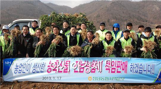 전남농협, 지역 농산물 판매 확대