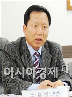 김동형 광주광역시 일자리창출과 사무관
