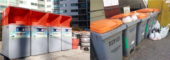 ▲경기 포천시(왼쪽)와 서울시 한 아파트 단지의 음식물 쓰레기 처리시설 비교 사진.