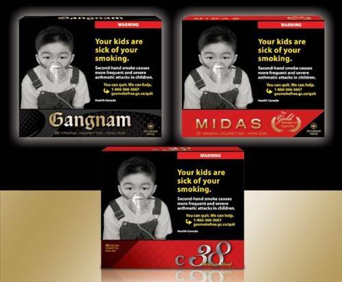 ▲ 캐나다의 한인 담배회사 CT&G가 다음달 선보일 예정인 담배 3종. 버지니아 블렌드 타입의 이 담배들은 각각 'Gangnam(강남)', 'c38', 'MIDAS'라는 이름이 붙여졌다.