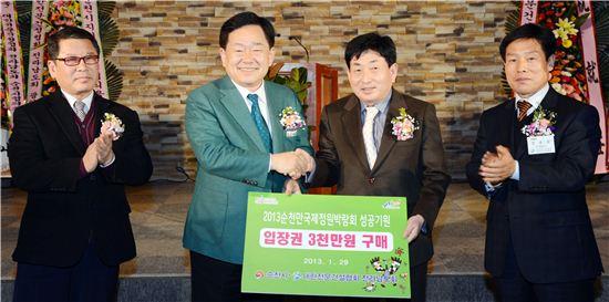 대한전문건설협회 전라남도회, 정원박람회 입장권 3000만원 구입