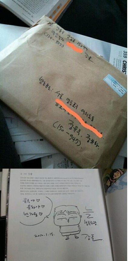 """""""정형돈 부인 '쌍둥이' 출산한지 두달만에"""""""