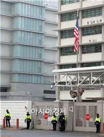 미국대사관 / 사진=아시아경제 DB