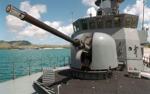 오토멜라라 76mm 함포