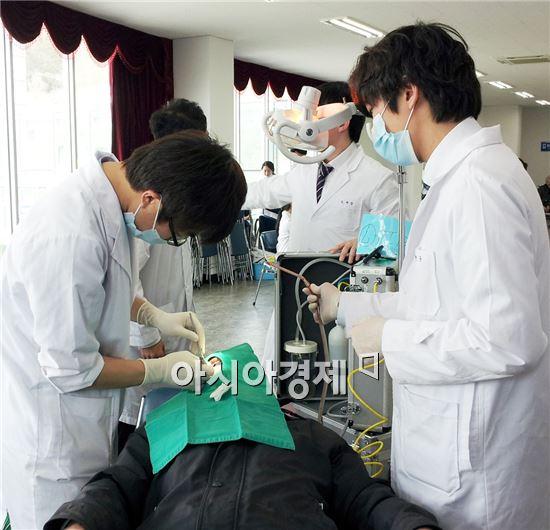 전남대 치의학전문대학원, 함평에서 의료봉사 펼쳐