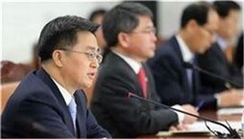 회의를 주재하고 있는 김동연 국무조정실장.