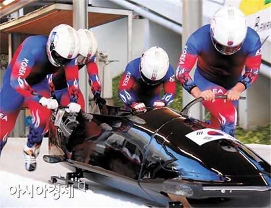 한국 봅슬레이, 아메리카컵 2인승서 '금빛 질주'