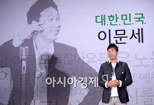 ▲다음달 갑상선암 재수술을 받는 가수 이문세.