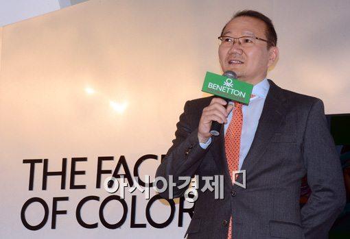 [포토]인사말 하는 김창수 베네통 코리아 대표