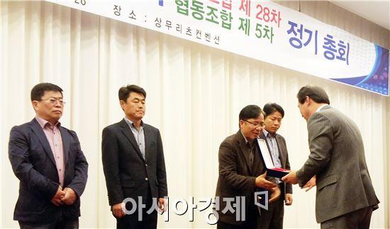 광주자동차검사정비사업·협동조합 정기총회 개최
