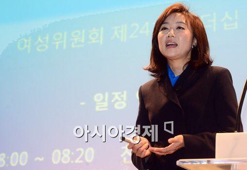 ▲청와대 정무수석에 내정된 조윤선 여성가족부 장관