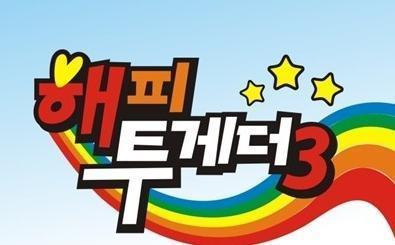 '해피투게더', 시청률 소폭 상승하며 동시간대 '2위'