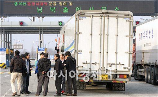 ▲ 북한이 개성공단에 들어가는 인력·물자를 막은지 이틀째인 4일 경의선 남북출입사무소(CIQ)에서 입주기업 관계자들이 초조한 마음으로 출경을 기다리고 있다.