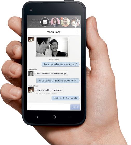 실체 드러낸 '페이스북 폰'…분석해보니(종합)