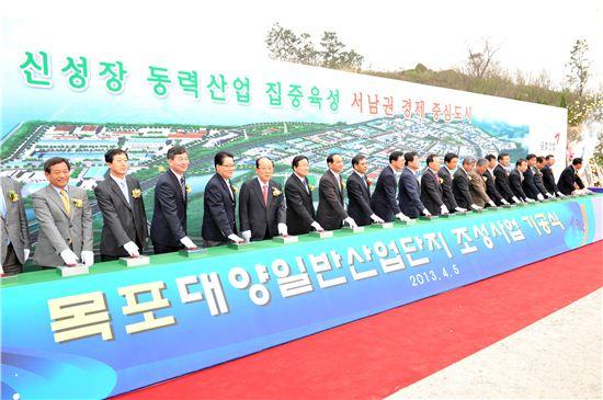 목포 대양일반산업단지 5일 '첫 삽'