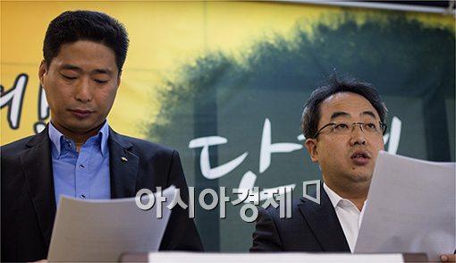 """[포토]""""어윤대 회장은 스스로 사퇴하라"""""""