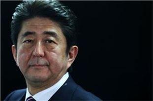 ▲아베신조 일본 총리
