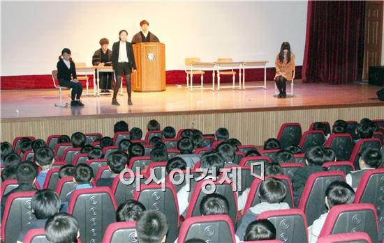 호남대랄랄라스쿨, 학교폭력예방 뮤지컬 영암중 공연