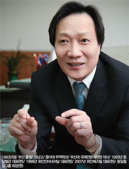 장인화 동일철강 회장, 대한수상스키 협회장 취임