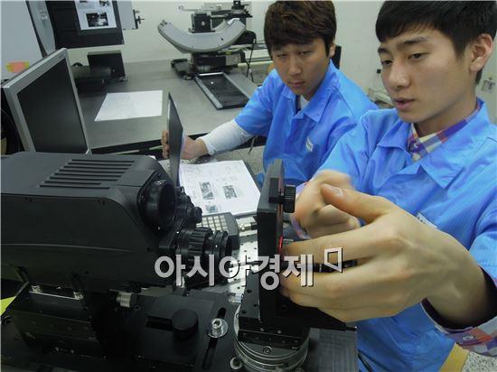 이오시스템, 전자광학연구소 확장이전