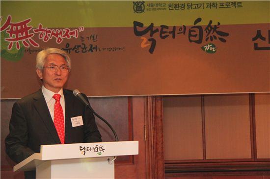 ▲지원철 이지바이오 대표이사 회장<사진=아시아경제>