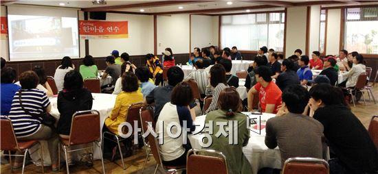장흥 편백숲 우드랜드에서 '휴먼시티 연수교육' 개최
