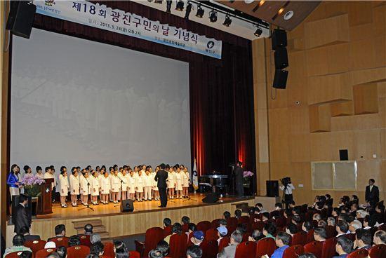 광진구민의 날 어린이합창단