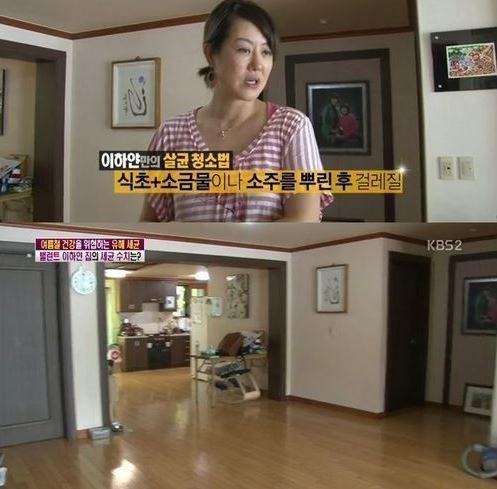 ▲ 이하얀 집 공개(출처: KBS2 '여유만만')