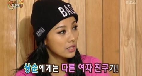이효리 요조 언급 (출처 : KBS2 방송캡쳐)