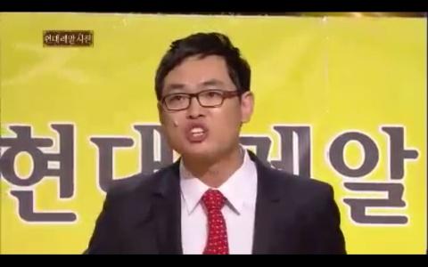 ▲ 엄용수 공식 사과 (출처 : KBS2 방송캡쳐)
