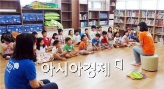 구례군 드림스타트센터, '아동 성폭력 예방교육' 실시