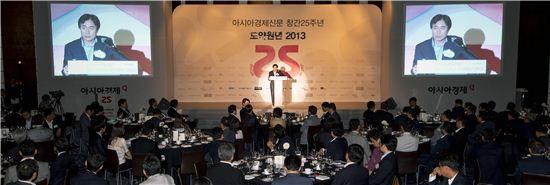 """""""도약원년 2013!"""" 아시아경제 IR 대성황"""