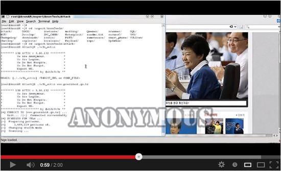청와대 해커, 유튜브에 '과정 동영상'까지 올렸다