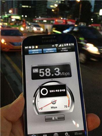 LTE 출시 2년 반…벌써 '3배 빠른' 경쟁