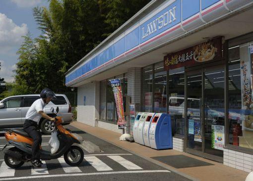 로손의 일본 매장