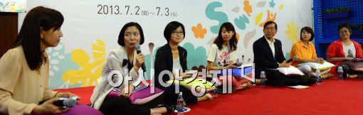 [포토]서울여성, 희망 토크쇼