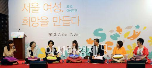 [포토]박원순 서울시장, 서울여성 희망토크쇼 참석
