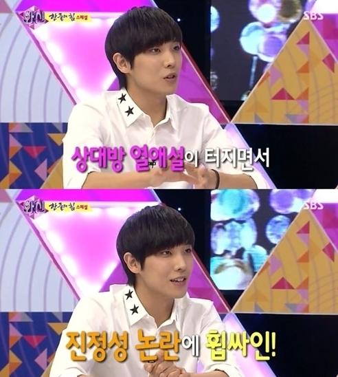 ▲ 이준 오연서 언급(출처: SBS '화신')