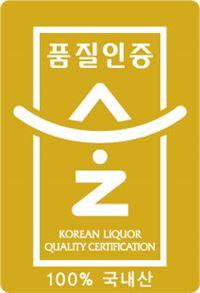화요, 증류식 소주 업계 최초 '술 품질인증' 획득