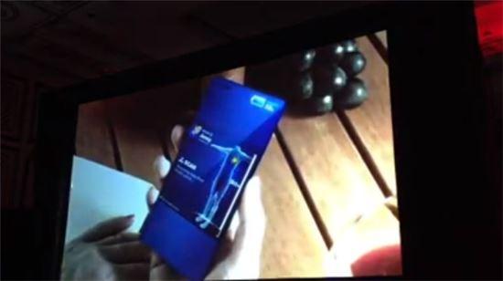 자유자재로 접히고 색깔도 변하고 '삼성 트랜스포머폰'