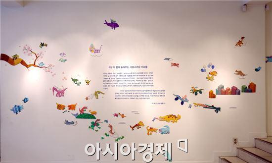 해남공룡박물관, 공룡 의인화 작품 전시