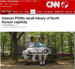 ▲ 60년 만에 재회한 노부부(출처: CNN)