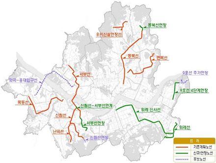 '서울시 도시철도 기본계획' 노선도
